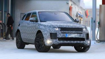 2019 Range Rover Evoque styling teased ahead of reveal